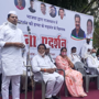 Rajasthan Congress stages demonstrations, protest rallies against 'autocratic' BJP