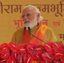 Lord Ram is within all of us: PM Modi's top quotes after Ayodhya bhoomi poojan