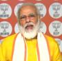 'For development of new India, entire nation needs to progress': PMModi