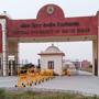 CentralUniversity of South Bihar gets rank 15 among 40 central universities