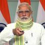 PM Narendra Modi inaugurates infrastructure projects in Bihar