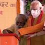Raj govt to legalise mines supplying stone for Ram temple