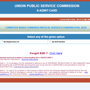 UPSC CMS admit card 2020 released at upsc.gov.in, here's direct link to download