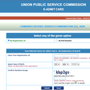 UPSC CDS admit card 2020 released at upsc.gov.in, here's direct to download hall ticket
