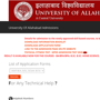 Allahabad University entrance result 2020 declared, here's how to check
