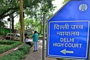 Delhi High Court dismisses students' plea against fee hike by NIFT