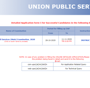 UPSC Civil Services Main Exam 2020: Detailed application form  released at upsconline.nic.in, here's direct link