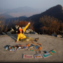 S.Korean hiker turns trash into art with 'don't drop litter' message
