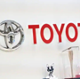 Toyota halts operations at Karnataka plant again as union strike continues