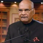 President Kovind likely to attend centenary celebrations of AMU