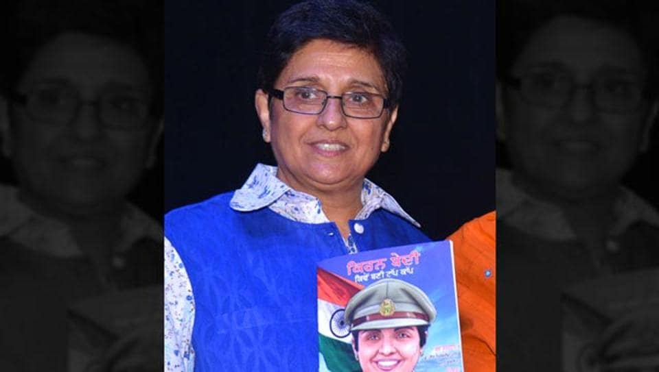 In August last year, Bedi had allegedly threatened to quit her post and leave Puducherry over alleged lack of cooperation (from officials) for her clean Puducherry Mission.