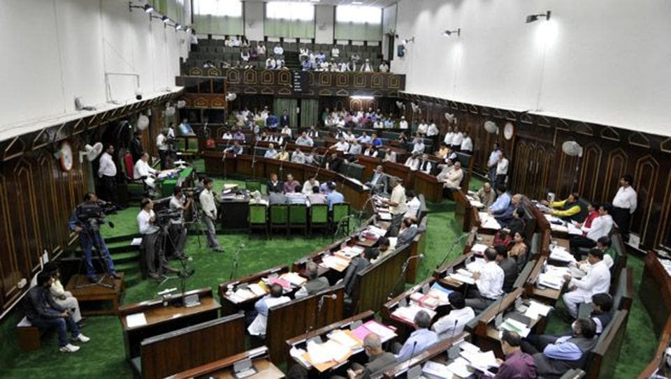 Jammu and Kashmir assembly.