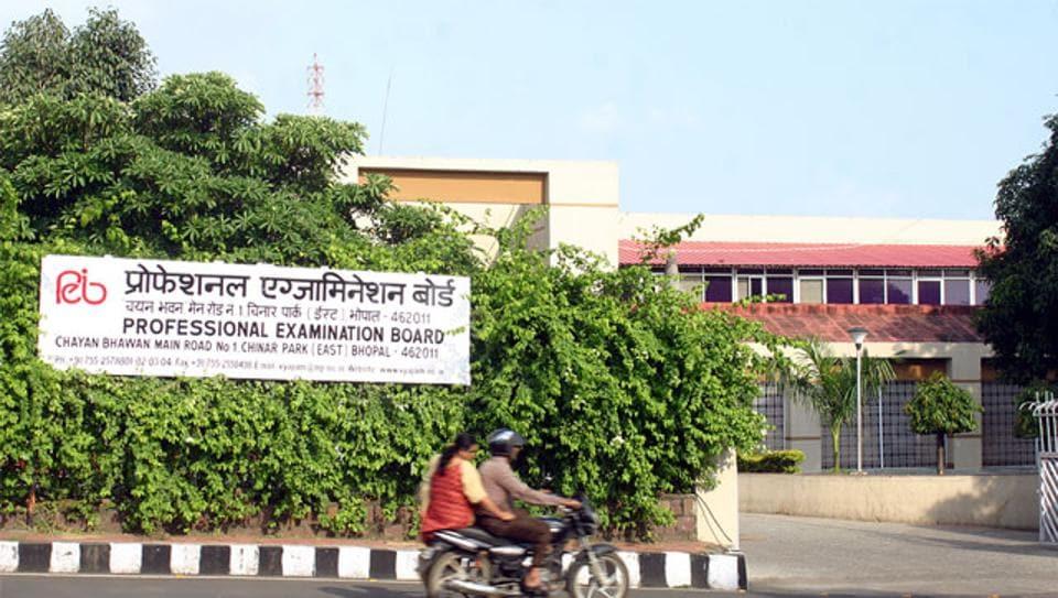 Vyapam office which was  renamed Professional Examination Board. (HT file photo/Bidesh Manna)