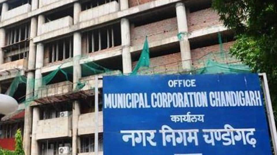 Municipal corporation office in Chandigarh.