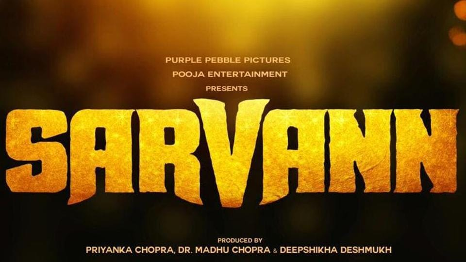 Sarvann  is Priyanka Chopra's maiden Punjabi production.