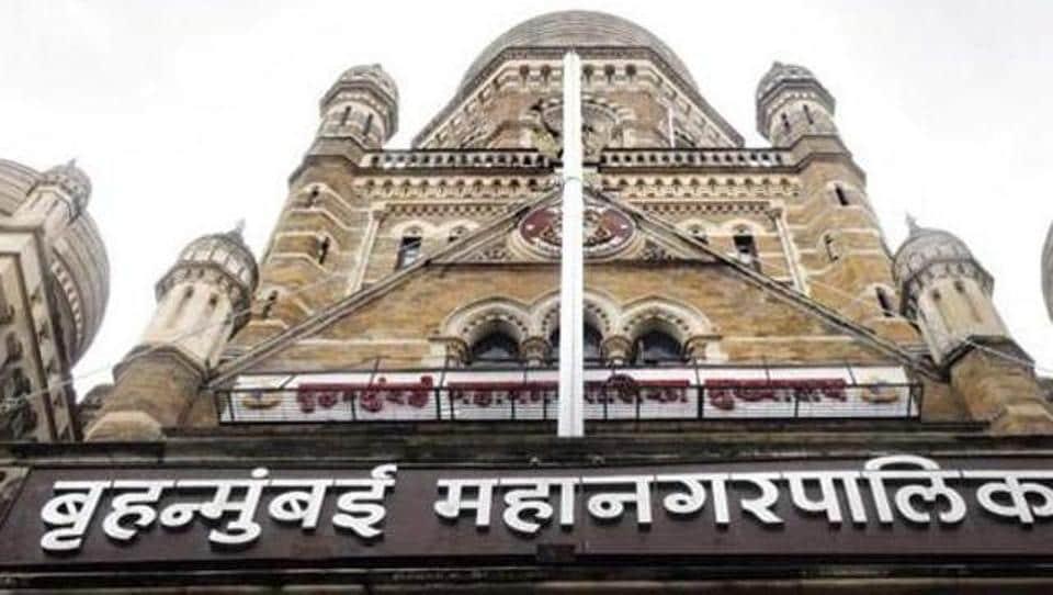Mumbai,Civic body,BMC