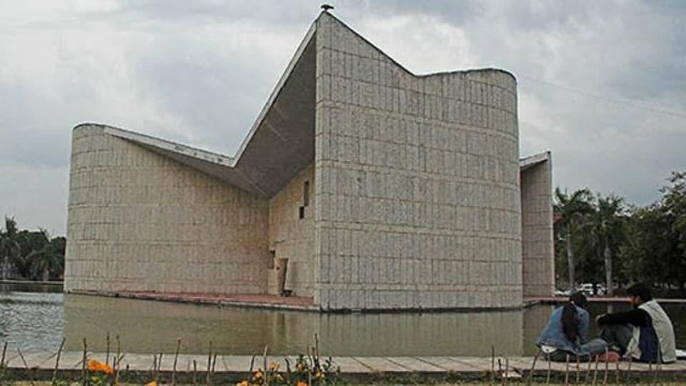 Panjab University,UGC,MHRD