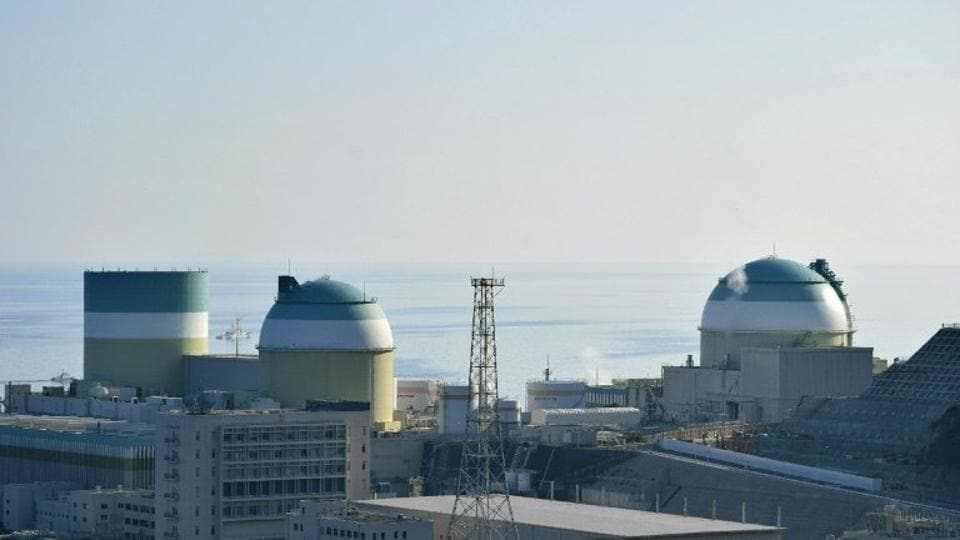 The Fukushima nuclear plant was hit by a massive wave of tsunami in 2011 which sent  three reactors into meltdown.
