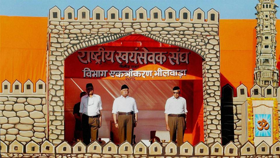 RSS chief Mohan Bhagwat participating in the closing ceremony of a RSS programme at Bhilwara, Rajasthan on November 28.