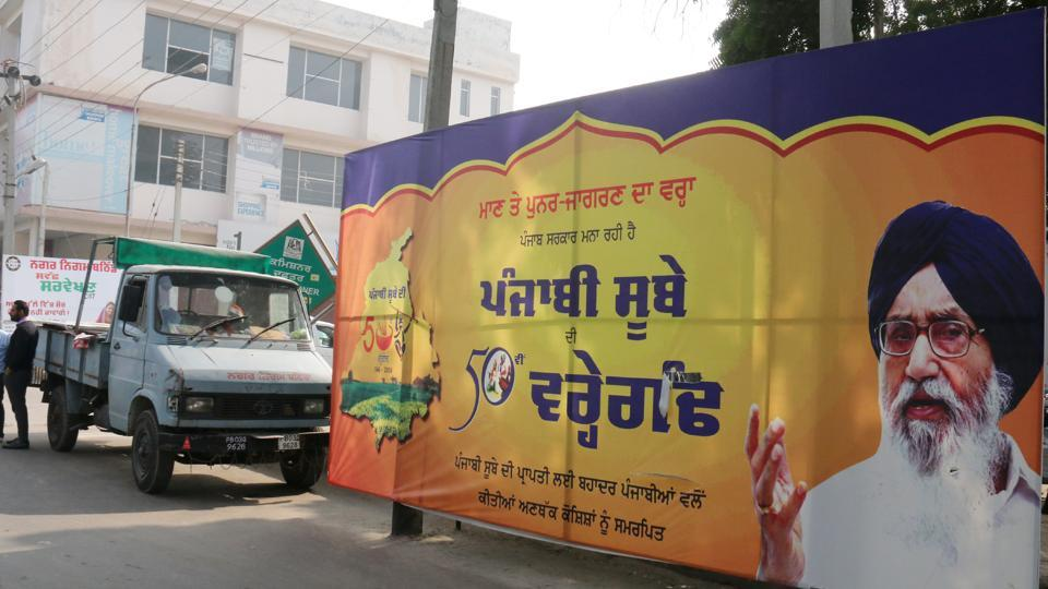 An illegal hoarding of CM Parkash Singh Badal outside the MC building .