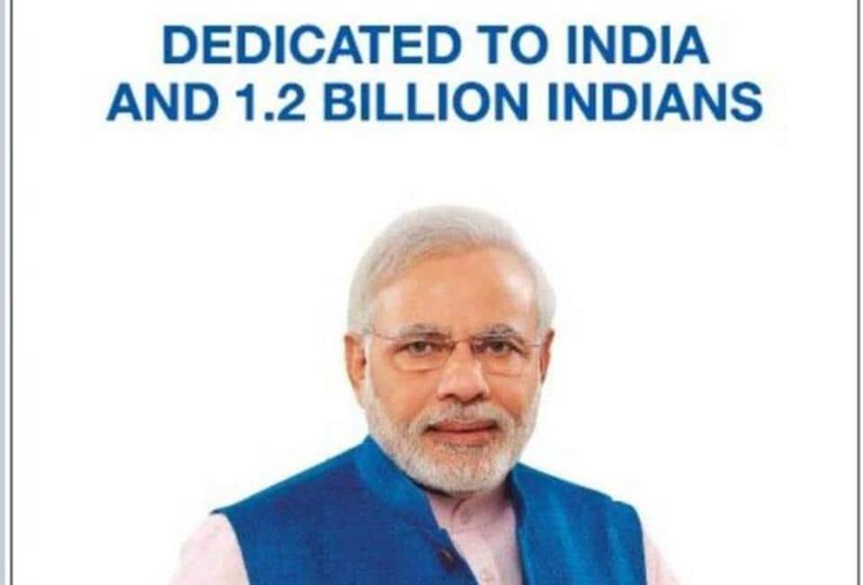 PM Narendra Modi,Reliance Jio,Rajyavardhan Singh Rathore
