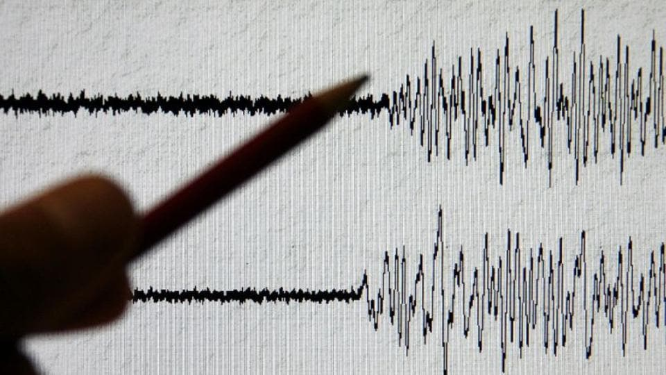 The US Geological Survey measured the quake at magnitude 6.3 and said its epicenter was about 26 miles northeast of Huarichancara in Peru's Puno region