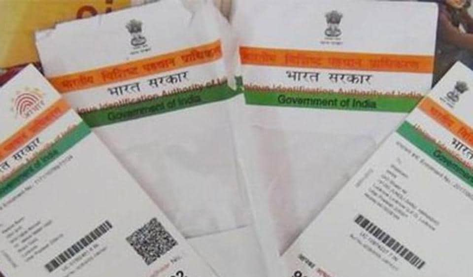 Workers who do not have Aadhaar cards will need to apply for them.