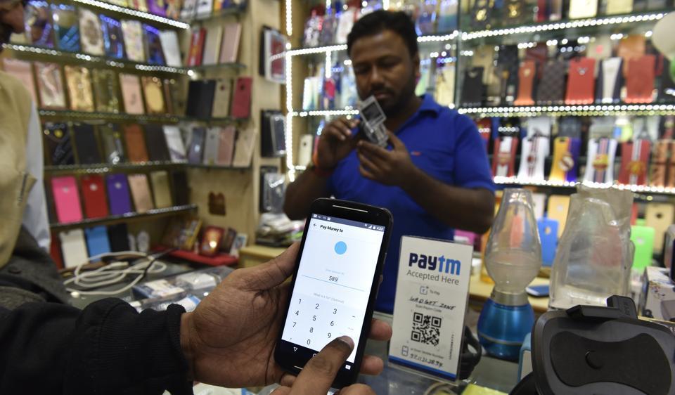Digital Payment,Aadhaar,Narendra Modi