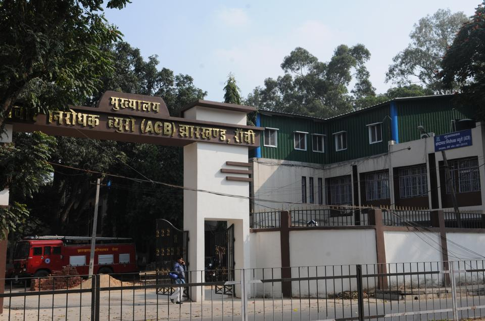The office of the state Anti-Corruption Bureau on Mayor's Road in Ranchi.