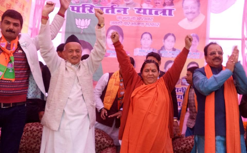 Union water resources minister Uma Bharti addresses a rally at Ranikhet on Saturday.
