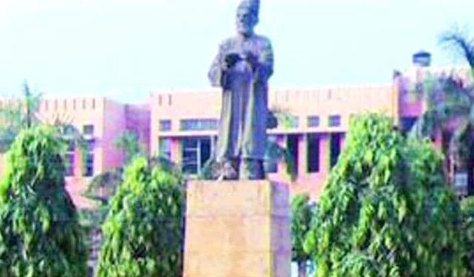 Supreme court,National commission,Jamia Millia Islamia