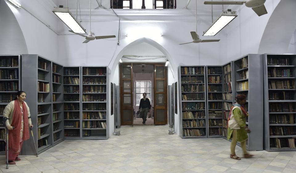 Hardayal Library
