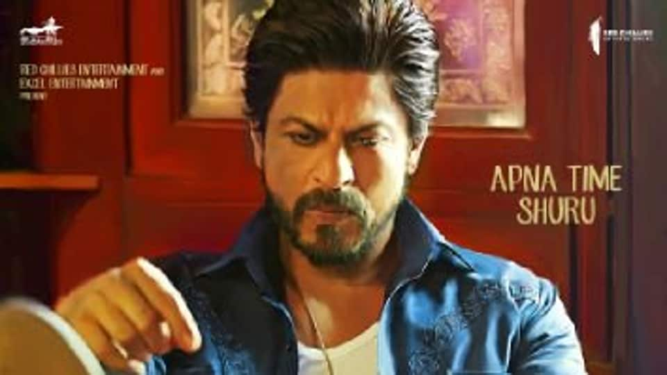 Shah Rukh Khan in the new poster of Raees.