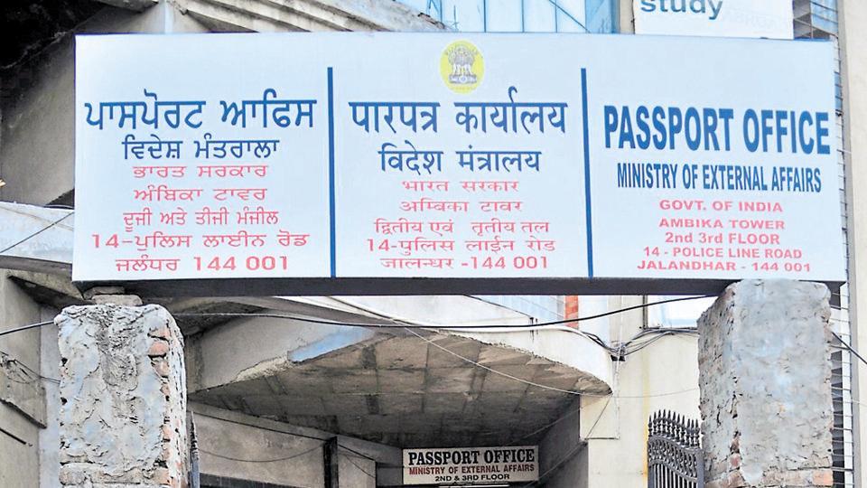 Passport applications,Passport rules,MEA