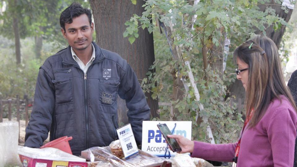 SAS Nagar,cashless,e-wallet