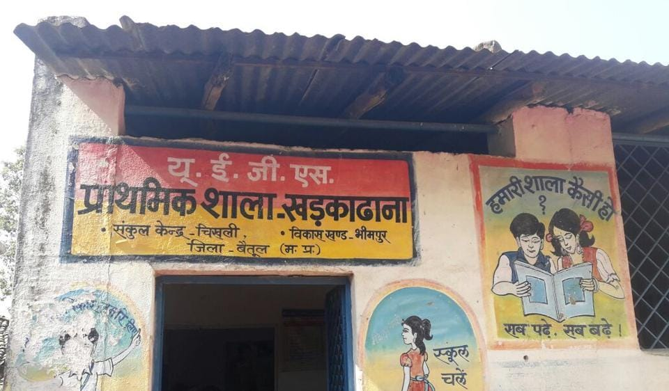 The primary school at Betul district's Chikli village where many parents sent their children for mid-day meal.