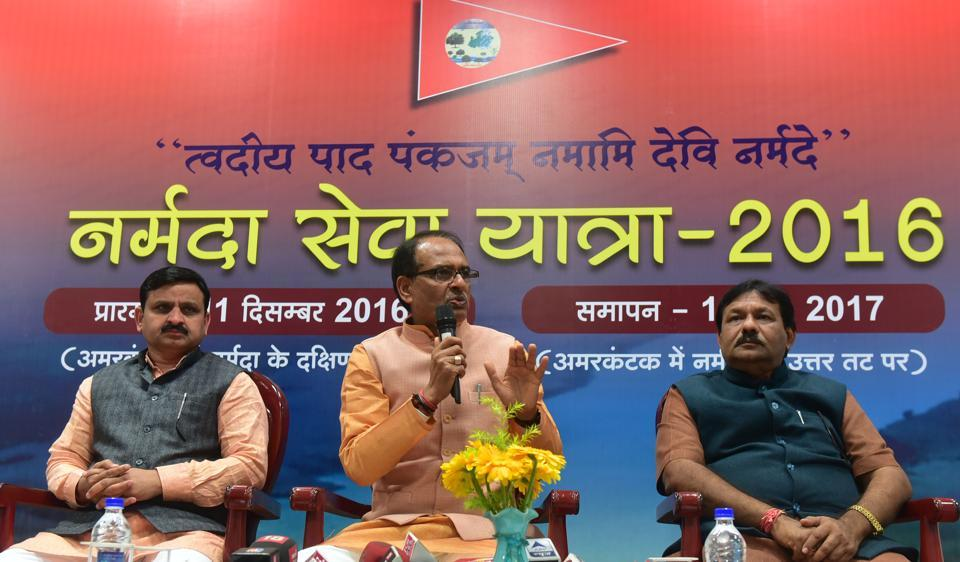 Chief minister Shivraj Singh Chouhan said Chouhan said that the participants will take a collective resolution to make Narmada a pollution-free river.