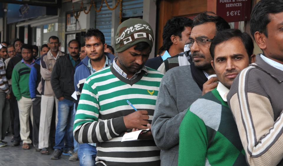 Queues outside banks and ATMs continue to remain long even a month after the demonetisation announcement. Banks are still short of cash and have asked for Rs1,982 crore per day to meet the current requirement in Gurgaon.