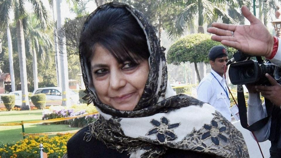Jammu and Kashmir CM,Mehbooba Mufti,PDP-BJP alliance