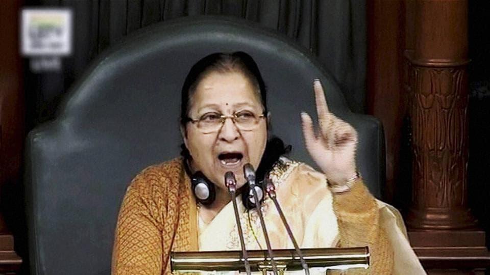 Lok Sabha,Parliament,Winter Session