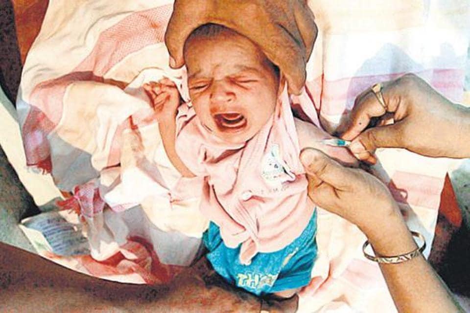 Universal Immunisation Programme,UIP