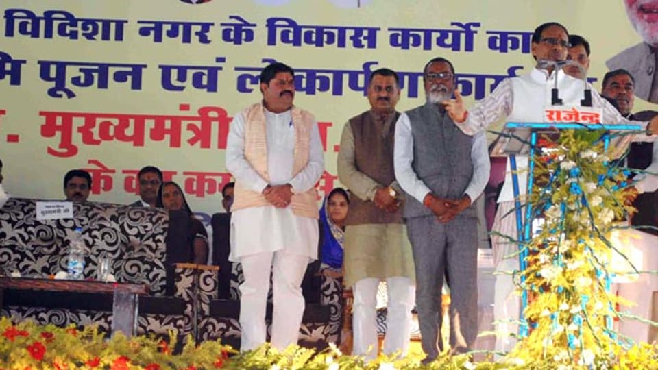 Chief minister Shivraj Singh Chouhan will inaugurate the crop insurance scheme in Ujjain on Saturday.