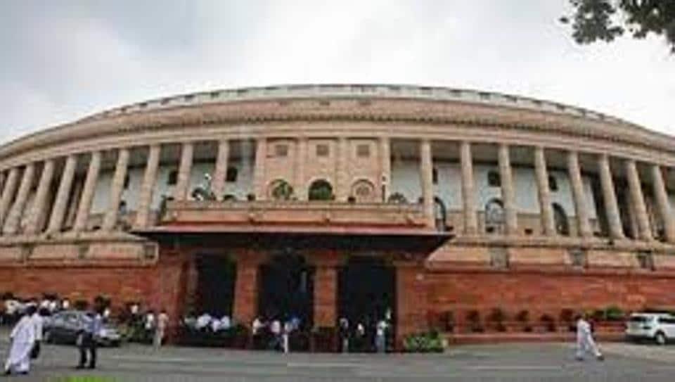 GST,GST Bill,Parliament