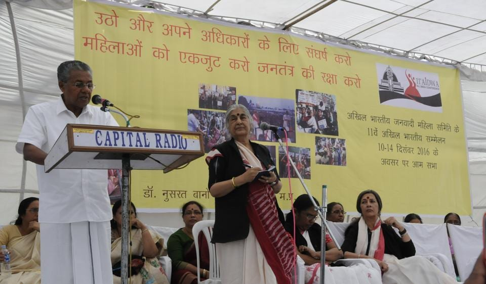 Bhopal,Kerala chief minister,All India Democratic Women's Association