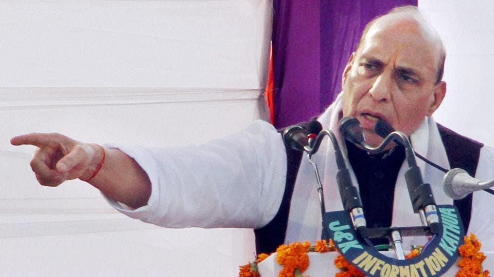 Kathua : Union Home Minister Rajnath Singh addresses during a function to honour the families of martyrs of security forces at Kathua, 80 km from Jammu on Sunday. PTI Photo (PTI12_11_2016_000117A)