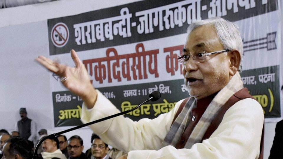 Bihar Chief Minister Nitish Kumar speaks at a day-long workshop on liquor prohibition at Maulana Mazharul Haque Auditorium in Patna on Tuesday.