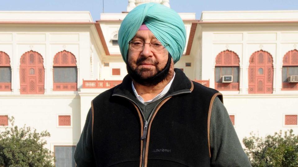 Capatian Amarinder Singh