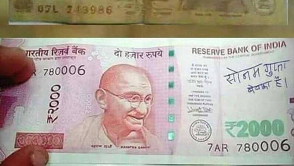 Sonam Gupta trended earlier this year when a Rs10 note surfaced with 'Sonam Gupta Bewafa Hai' written on it.