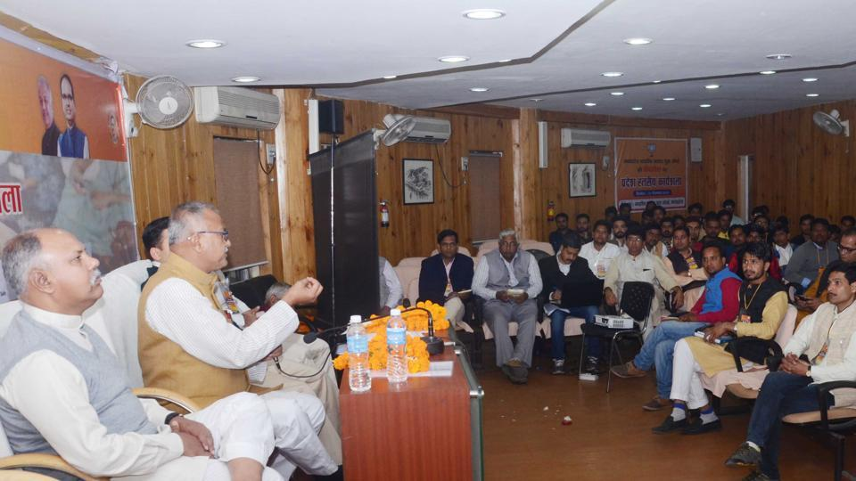 The workshop on the Cashless India Campaign at the BJP office in Bhopal on Tuesday.