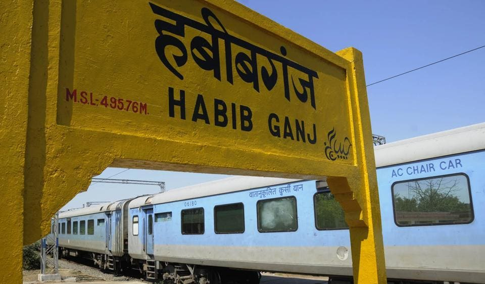 Habibganj railway station, one of two stations in Bhopal, where employees were caught.